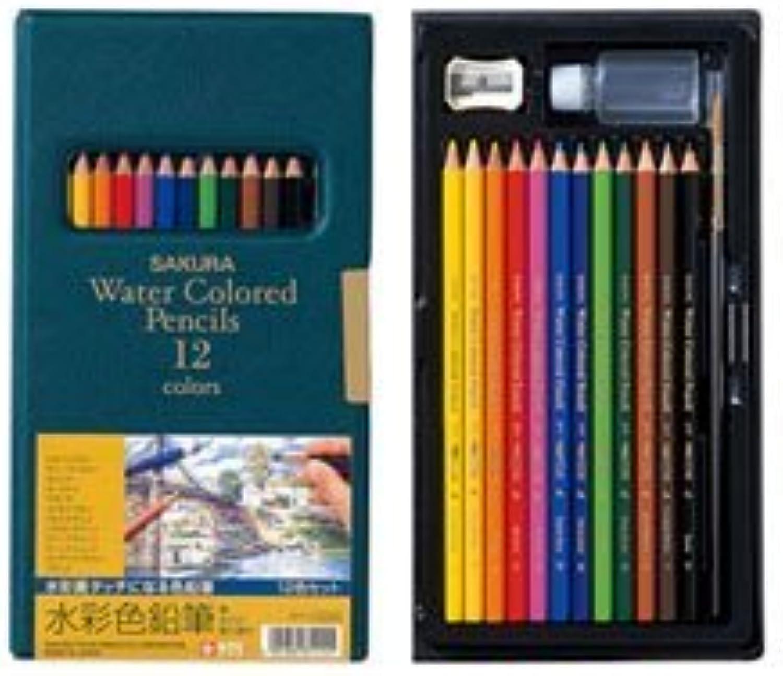 12 Farben Kirsche Aquarell Bleistift (Japan-Import)