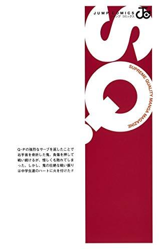 新テニスの王子様 29 (ジャンプコミックス)_5