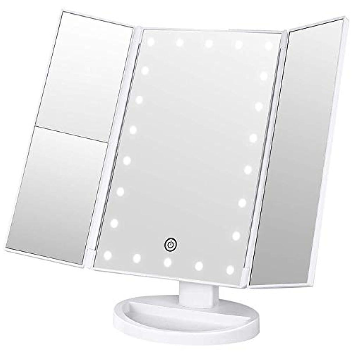 ブローホール希少性正気soafiya 化粧鏡 化粧ミラー 鏡 三面鏡 女優ミラー 卓上 led付き 折りたたみ 拡大鏡 2&3倍 明るさ調節可能 180°