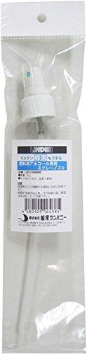 LINDEN(リンデン) 液体燃料 除菌もできる燃料用アルコール 専用スプレーノズル LD12100000
