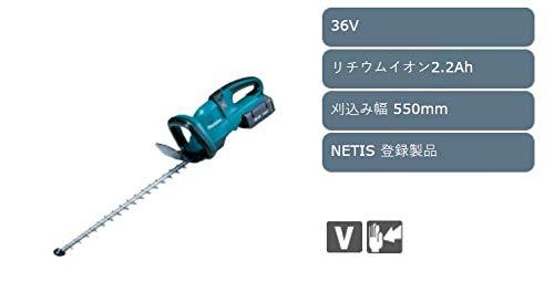 マキタ 充電式ヘッジトリマー MUH550DWBX