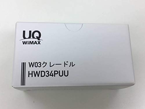 UQコミュニケーションズ W03クレードル HWD34PUU