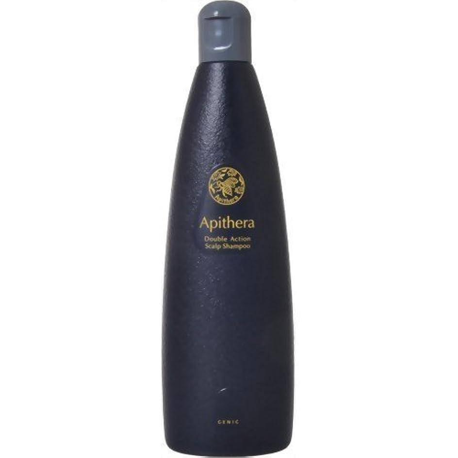 つらい解放する皮肉な資生堂 アピセラ スキャルプシャンプー 250ml