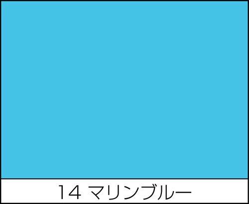ニッペ 水性エナメルミニ 5ml