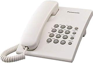 Panasonic Corded Telephone - White Kx-Ts500
