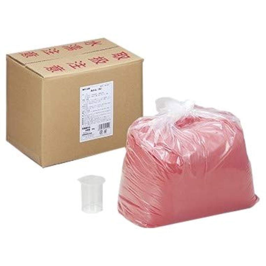 ブース診療所挽くみかん 業務用 20kg 入浴剤 医薬部外品