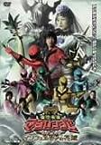 魔法戦隊マジレンジャー THE MOVIE インフェルシアの花嫁[DVD]
