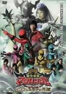 魔法戦隊マジレンジャー THE MOVIE インフェルシアの花嫁 [DVD]