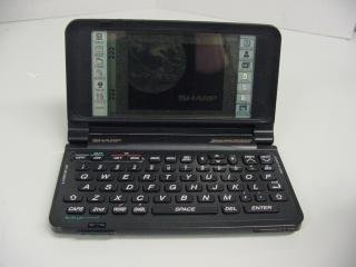 Big Save! Sharp Zaurus ZR-5800 Handheld Computer