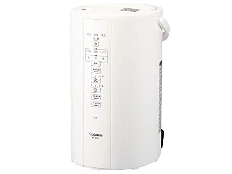 ビット慢メンバー象印 加湿器 ホワイト ZOJIRUSHI EE-DA50-WA