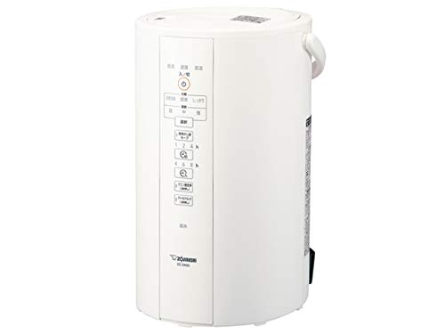 象印 加湿器 4.0L 木造8畳/プレハブ洋室13畳対応 スチーム式 蒸気式 フィルター不要 自動加湿3段階 入タイマー&切タイマー搭載 お手入れ簡単 ホワイト EE-DA50-WA