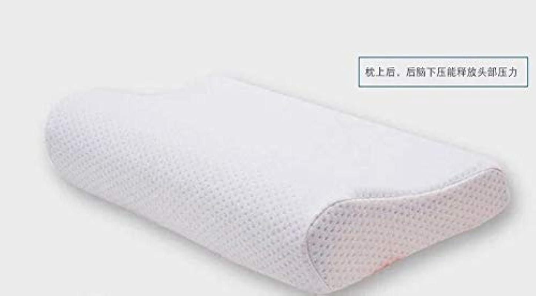 通り抜ける急襲文献NOTE 30×50センチメモリ泡整形外科睡眠青い冷却ゲルベッドメモリ綿ヒドロゲルネックハイエンド枕クッション