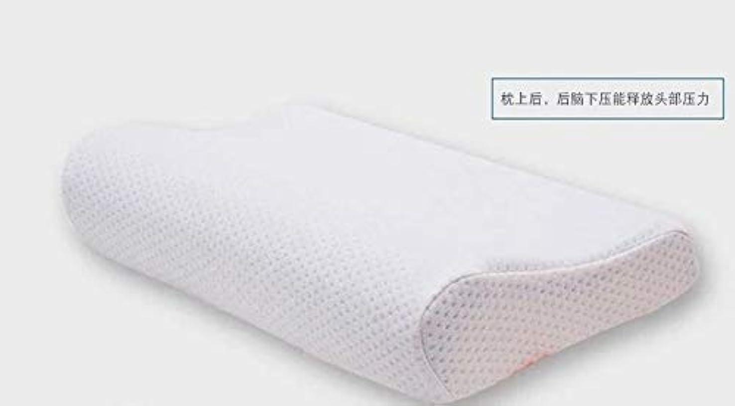 ラダ受け入れるがっかりするNOTE 30×50センチメモリ泡整形外科睡眠青い冷却ゲルベッドメモリ綿ヒドロゲルネックハイエンド枕クッション