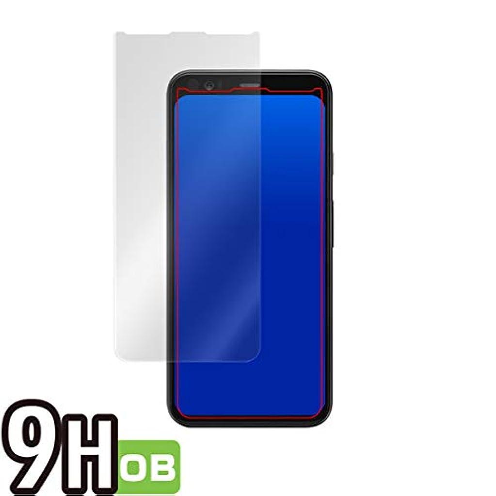 マウスビヨン大統領PET製フィルム 強化ガラス同等の硬度 高硬度9H素材採用 Google Pixel 4 用 日本製 光沢液晶保護フィルム OverLay Brilliant 9H O9HBPIXEL4/F/12