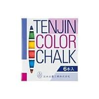 ( お徳用 200セット ) 日本白墨工業 天神チョーク 6S-8 色 6本入 ×200セット