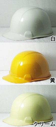 防災用カラフルヘルメットSA1 クリーム 8346al