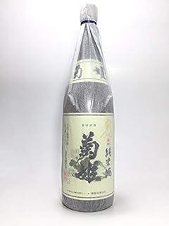 菊姫 純米酒 金劒(きんけん) 1800ml