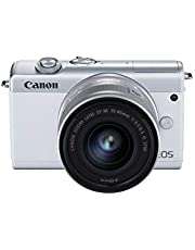 Canon EOS M200 with EF-M 15-45mm f/3.5-6.3 IS STM Lens - White/Silver
