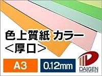 色上質紙 <厚口> A3/100枚/色:さくら 013020_17