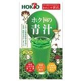 【ホクト】ホクトの青汁 2.5g×21包入×3