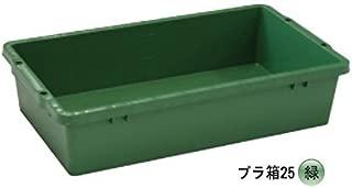 【企業限定】プラ箱 25型 緑色 640mm×370mm×145mm