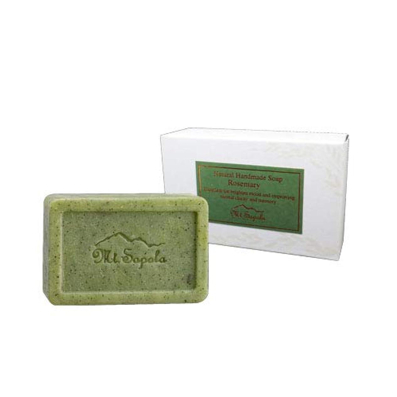 ニコチン日記溶けるMt.Sapola(マウントサポラ) ナチュラルソープ 石鹸 ローズマリー 120g