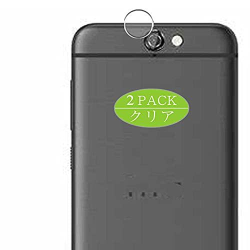 VacFun 2 Piezas Protector de Lente de cámara, compatible con HTC One A9 Aero A9w, Cámara Trasera Lente Protector(Not Cristal Templado)