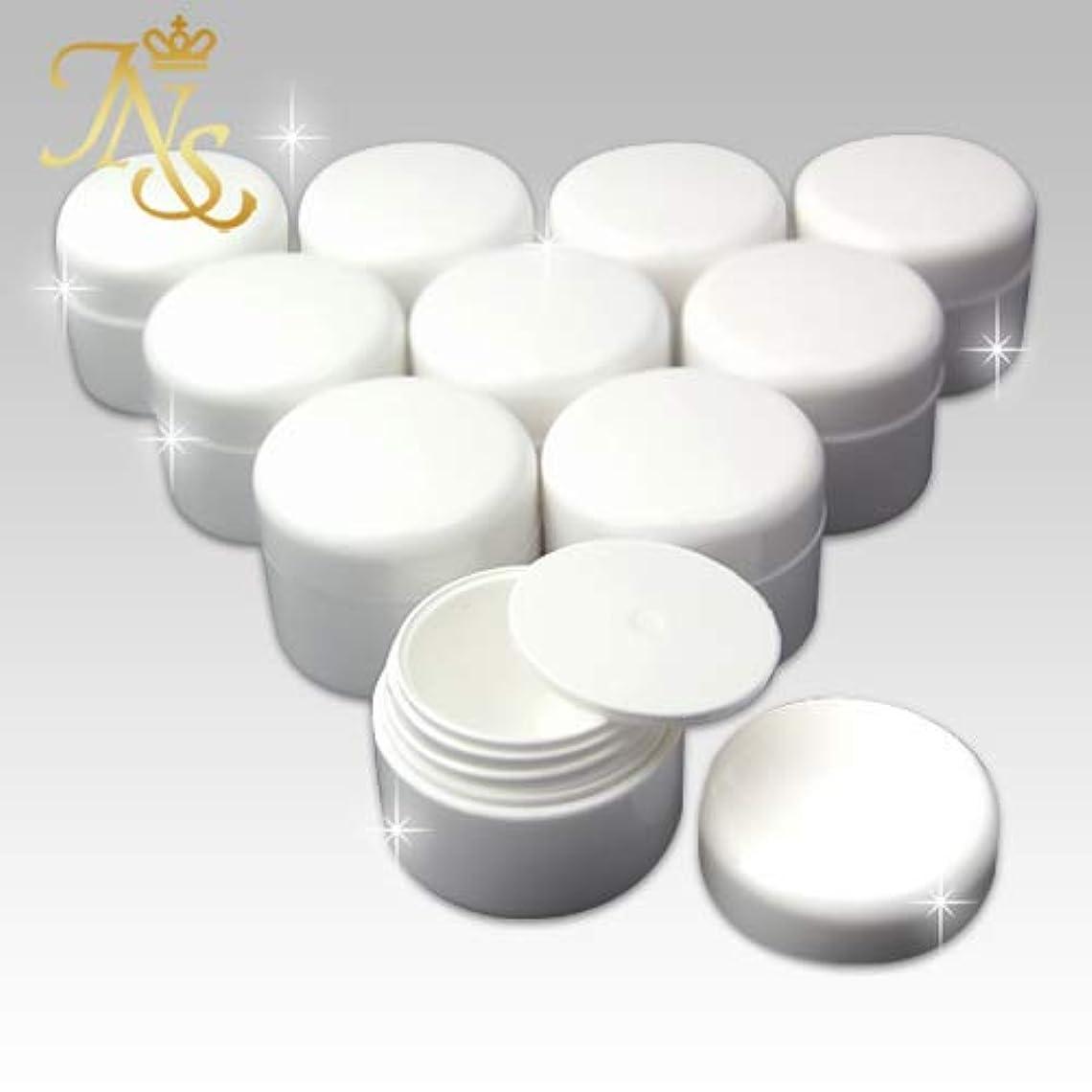 粒禁止する矛盾ジェルネイル コンテナー カラージェルの保管や小物入れに大変便利な、10個セット内蓋付