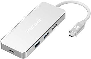 Tronsmart 6 Ports USB Hub - CTHA1