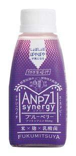 オーサワ ANP71・シナジー ブルーベリー 150gx6個  (冷蔵)