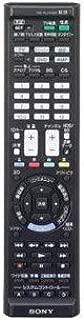 ソニー SONY 学習リモコン RM-PLZ430D : テレビ/レコーダーなど最大5台操作可能 RM-PLZ430D