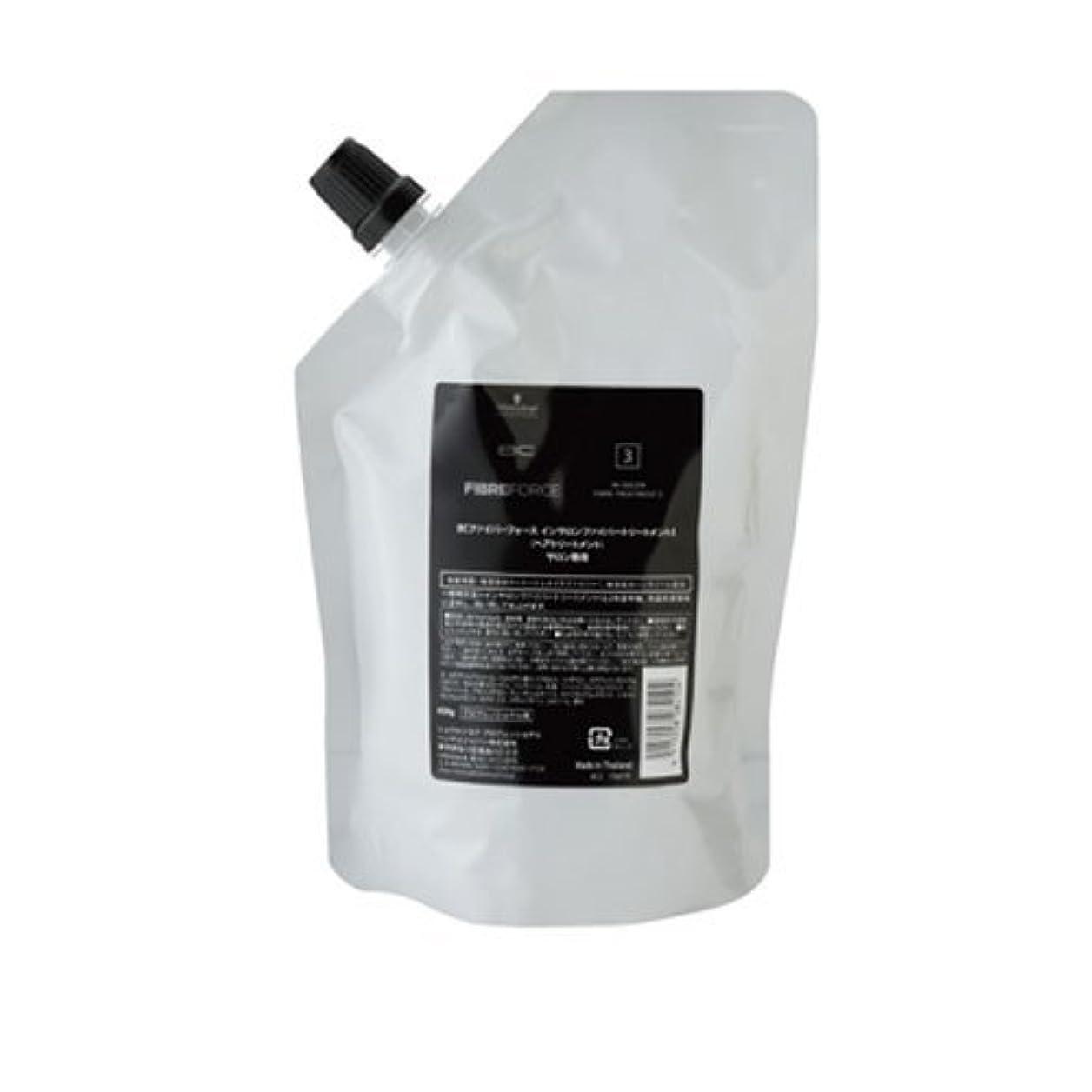 丈夫ワイン予防接種するシュワルツコフ BCファイバーフォース インサロンファイバートリートメント3 (450g)