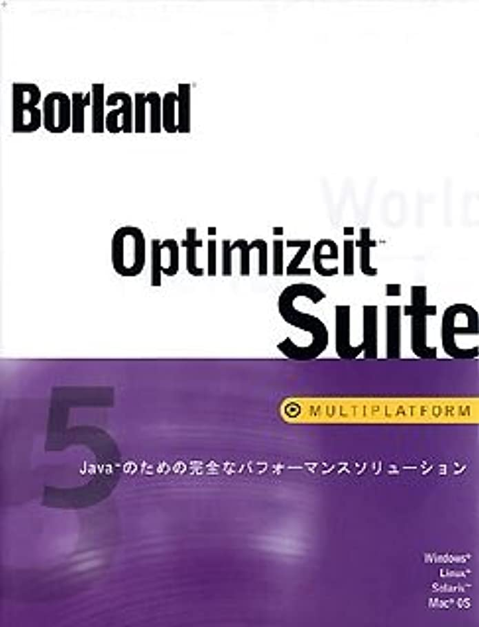 Borland Optimizeit Suite 5