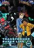 トランスフォーマー スーパーリンク 07[DVD]