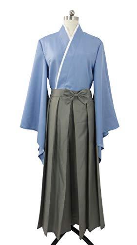 Kakuriyo no Yadomeshi Nine-Tailed Fox Ayakashi Ginji Clothes Cosplay Costume (Male XXL) Blue