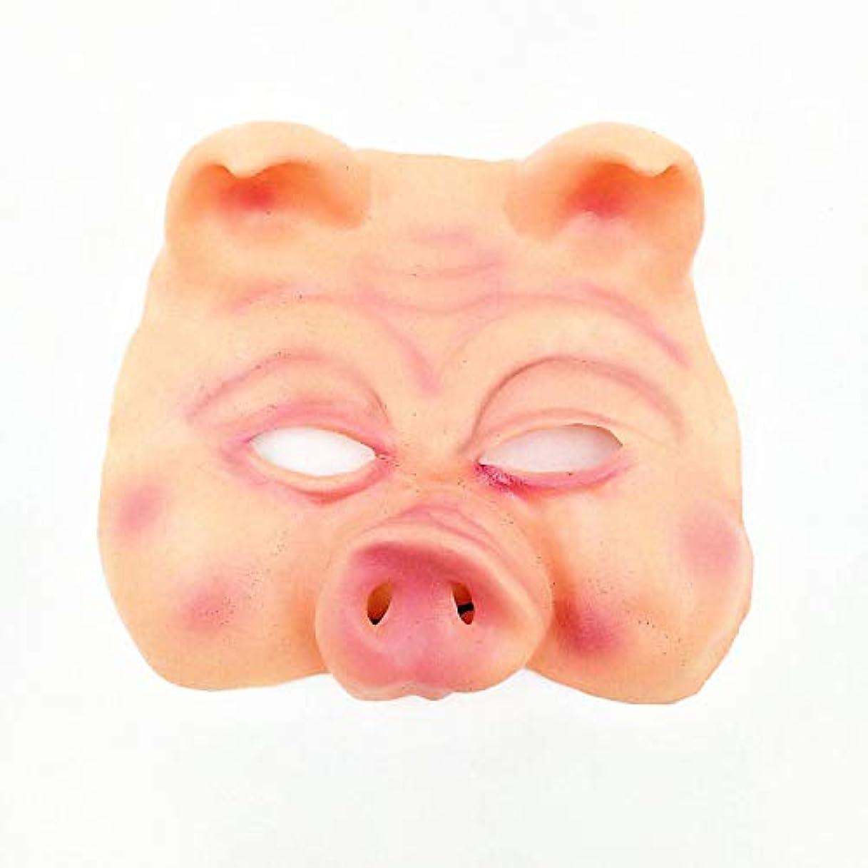 さわやかスイッチ家主ハロウィン仮面舞踏会マスク豚エイトリングマスクホラー豚ヘッドマスク
