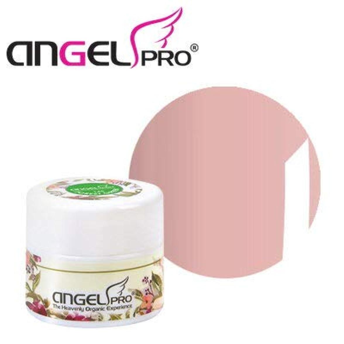 理容室コマース評価可能ANGEL PRO ポットジェリー #189 APRICOT 4g