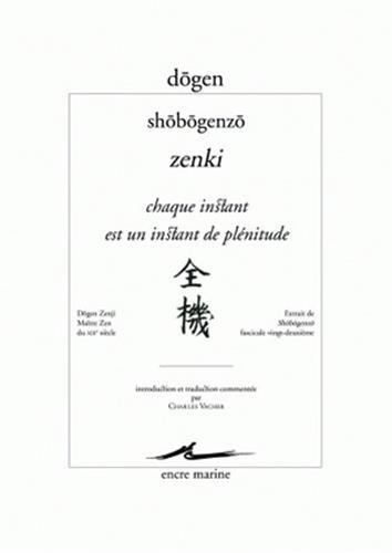 Chaque instant est un instant de plénitude: Shōbōgenzō - Zenki