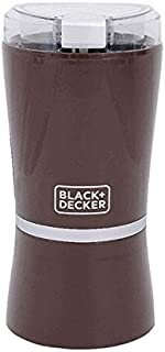 Black & Decker CBM4 Coffee Grinder, 220V/60gm, Brown