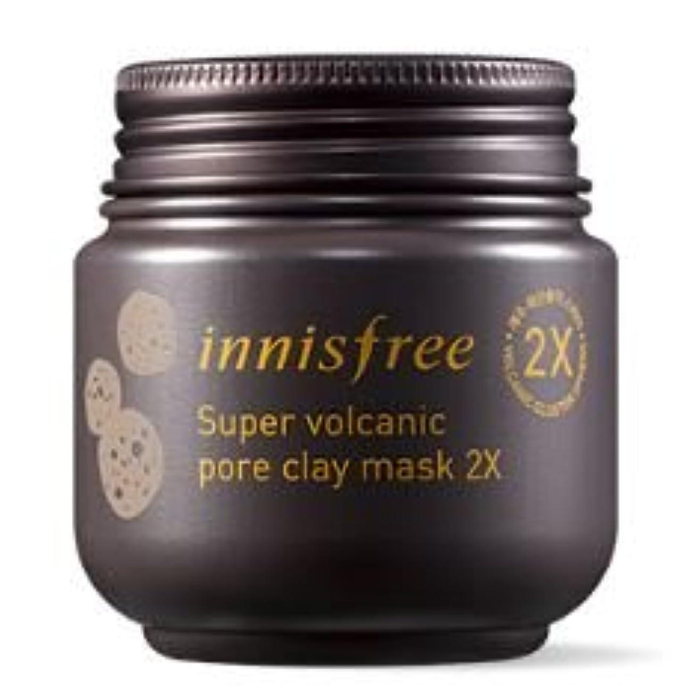 再生可能年金受給者希望に満ちた★NEW★[innisfree] Super Volcanic Pore Clay Mask 2x 100ml [並行輸入品]