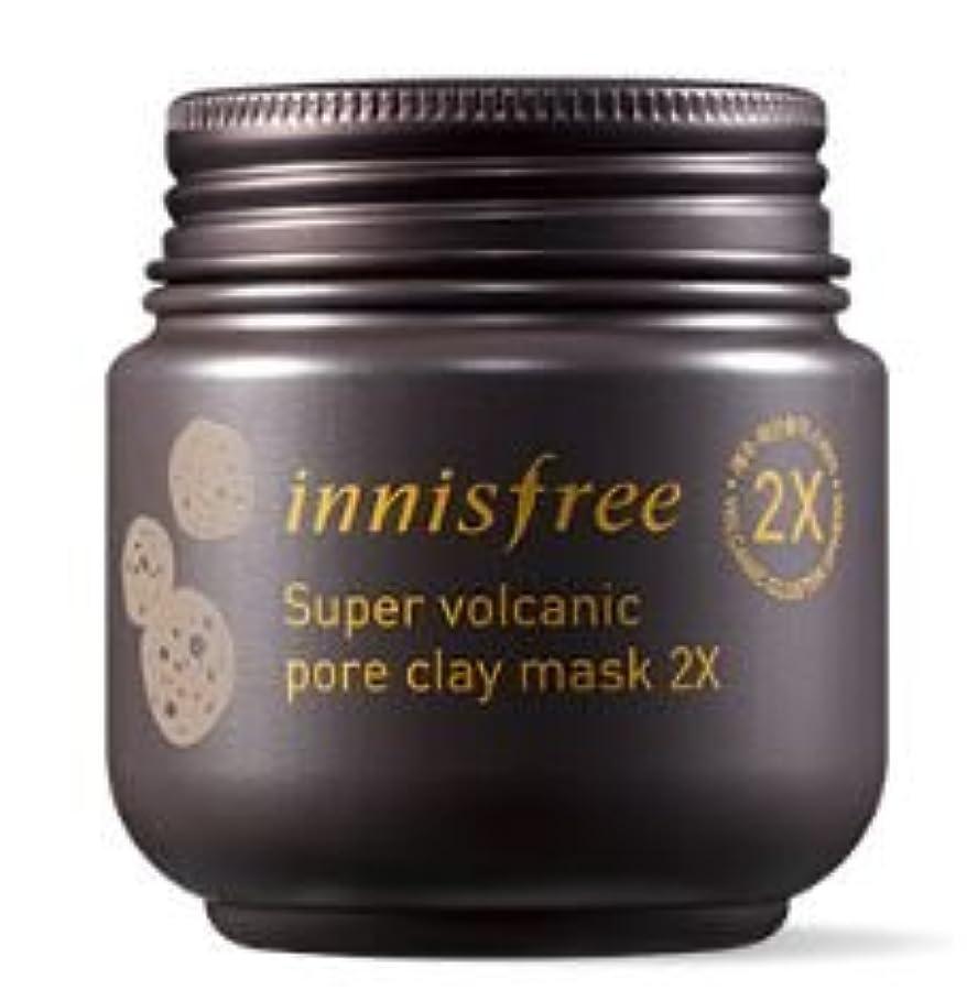 復活ブレースパフ★NEW★[innisfree] Super Volcanic Pore Clay Mask 2x 100ml [並行輸入品]