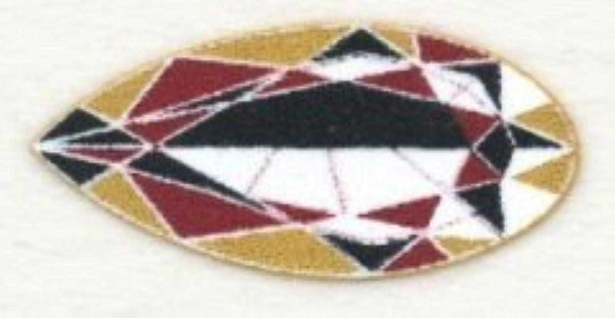 付属品表示洗剤米国シネマシークレット社製 レッドダイヤモンド 貼るインスタントアイシャドウ(カラーオン) Red Diamonds CO094