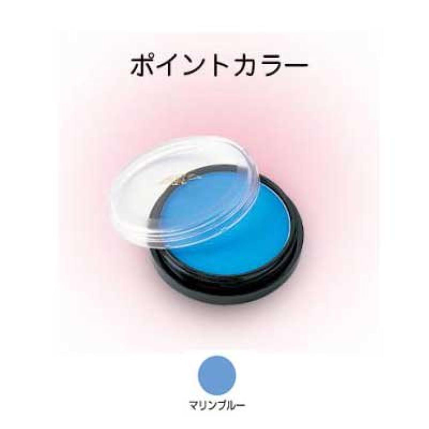 ストリーム伝導円形のプラスカラー マリンブルー【三善】