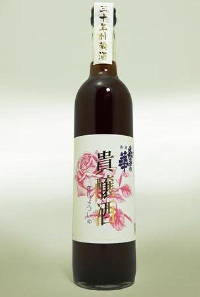賃金変形サーカス超古酒日本酒 1987年醸造 貴醸酒30年古酒500ml(翌日出荷可)