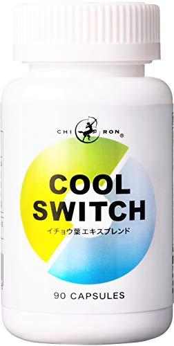 キロン COOL SWITCH (クール スウィッチ) 90カプセル イチョウ葉エキス ホスファチジルセリン アメリカ人参エキス バコパエキス ブレンド