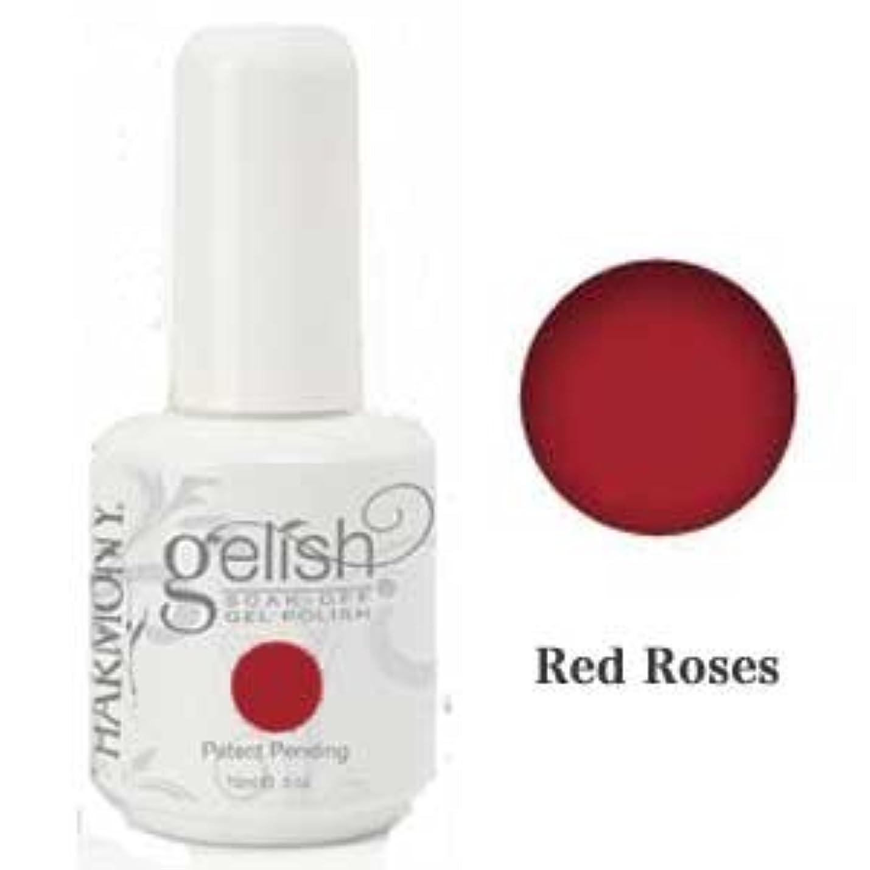 嘆く注入のみHarmony gelishソークオフジェル-Red Rose 15ml [海外直送品][並行輸入品]