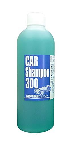 洗車用脱脂シャンプー 300cc