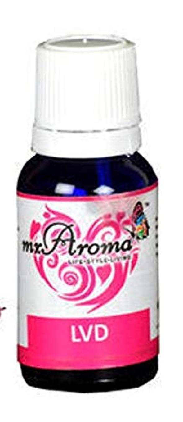 頬骨心理的重要な役割を果たす、中心的な手段となるMr. Aroma LVD Vaporizer/Essential Oil 15ml