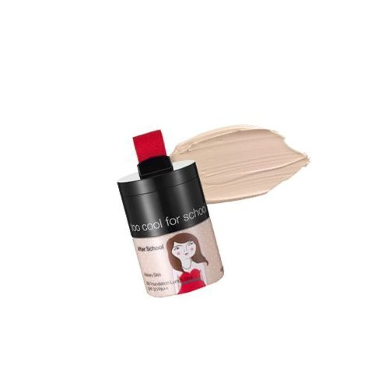 日食販売計画寸前TOO COOL FOR SCHOOL After School BB Foundation Lunch Box 01 Matte Skin (並行輸入品)