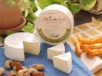 無添加富良野チーズセット3